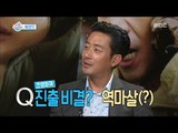 [Section TV] 섹션 TV - Jung-woo The secret of advancing Cannes festival to the five times 20160807