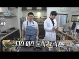 [My Little Television] 마이 리틀 텔레비전 - Oh Se Deuk, Cooking room in fun molecular cuisine 20160109