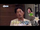 [Section TV] 섹션 TV - Ha Jung-woo, 'Oh Dal-su is fairy of  Korean Cinema' 20150726