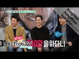 [Section TV] 섹션 TV - 'Himalaya'actors, Hwang Jeong-min&Jung Woo&Cho Sung-ha 20160117