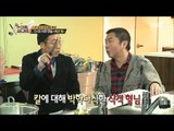 [Real men] 진짜 사나이 - Army cooking contest the opening! 20160207