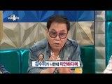 [RADIO STAR] 라디오스타 - Cho Young-nam revealed event with Kim Su-mi 조영남, 김수미와의 전말 공개! 20150826