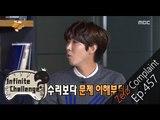 [Infinite Challenge] 무한도전 - Members,vent complaint to production team!20151205