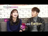 [Section TV] 섹션 TV - 'Plop-plop love'Yoon Doo-joon&Kim-seulgi, chemistry! 20151213