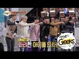 [The Geeks] 능력자들 - Park so hyun, Give an album Let me introduce B.A.P 20151218