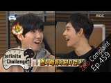 "[Infinite Challenge] 무한도전 - Yim Si-wan,to friend Gwanghee ""First, to learn entertainment"" 20151219"
