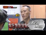 [Real men] 진짜 사나이 - 'Search party Tae Jin-ah'Instructors's singing skills?! 20151213