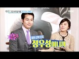 [Section TV] 섹션 TV - Strongest visual couple, Jung Woo-sung & Kim Ha-neul 20151220