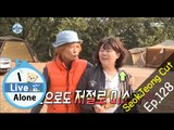 """[I Live Alone] 나 혼자 산다 - Lee Jung eun """"Hwang Suk jung almost get to married"""" 20151023"""
