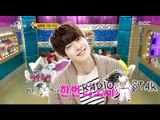 [RADIO STAR] 라디오스타 - Kim Woo-bin calls Hwang Mi-young 20151125