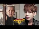 [The Greatest Expectation] 위대한 유산 - Im Kwon-taek teaser 20151126