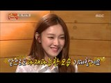 Happy Time 해피타임] 'King of masked singer' Lee Sung Kyung