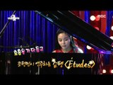 [RADIO STAR] 라디오스타 - Cho Jung-min plays Chopin 쇼팽을 연주하는 트로트 가수 조정민!  20150826