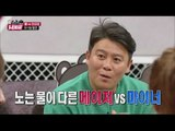 [World Changing Quiz Show] 세바퀴 - Lee Jae Hoon was compared to the cool and coyotes 20150904