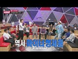 [World Changing Quiz Show] 세바퀴 - Kim Sung Soo and Kim Jong Min sang together 20150904