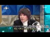 [RADIO STAR] 라디오스타 - Kim Jang-hoon disharmony with PSY 20150916