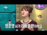 "[RADIO STAR] 라디오스타 - Shin Ah-young announcer ""I'm a big fan of Liverpool FC"" 20151021"