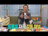 [Preview 따끈예고] 20150725 My Little Television 마이리틀텔레비전 - Ep 14