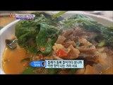 [K-Food] Spot!Tasty Food 찾아라 맛있는 TV - Beef Hot Pot 소고기 전골 (Bangbae-dong, Seocho-gu)   20150725