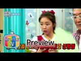 [Preview 따끈예고] 20150808 My Little Television 마이리틀텔레비전 - Ep 16