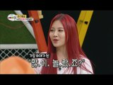 [World Changing Quiz Show] 세바퀴 - Girl's Day's Yura was embarrassed because jangsoowon 20150731