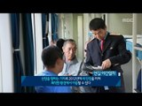 [Sightseeing throughout nations] 만국유람기 - china train trip 배낭여행의 꽃! 기차여행 20150730