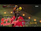 [King of masked singer] A pear drops as a crow flies from the tree VS Scissor  Hands - Moon of Seoul
