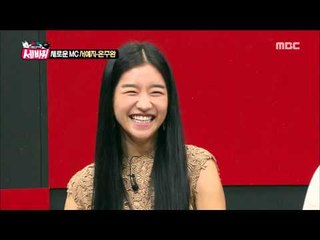 world changing quiz show seo yeji got a sex education qualifications 20150821