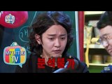 [My Little Television] 마이리틀텔레비전 - Gang gyun seong was crowned lowest rating 강균성, 시청률 폭락! 20150502