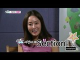 "[Section TV] 섹션 TV - Jeon Hye-bin, ""Muju film festival"" Festival Friend selected! 20150503"