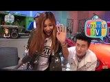 [My Little Television] 마이리틀텔레비전 - Jesse surprise emerged for San E! 제시, 산이를 위한 지원사격! 20150509