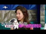 [RADIO STAR] 라디오스타 - Kim Kook-jin melts softly by Kang Su-ji 김국진, 강수지 터치에 '사르르' 녹아!20150520