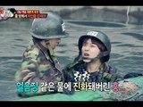 [Real men] 진짜 사나이 - Ahn Young-mi, failed on flying rope 안영미, 2인 도하 실패! 20150222