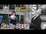 "[RADIO STAR] 라디오스타 - Ahn Young-mi reveals, ""Park has an actress disease""   20150318"