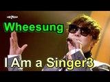 [I Am a Singer 나는 가수다3] - Wheesung - I lived like a fool, 휘성 - 바보처럼 살았군요 20150313