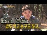 "[Real men] 진짜 사나이 - Lee Gyu-Han, ""CBR Training is easy~"" 이규한, 화생방 훈련 ""EASY합니다~"" 20150329"