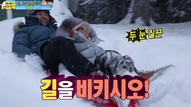[ENG SUB] Dad!Where are you going? 아빠어디가-Ri-hwan♥Dad Snow Sledding 안정환♥리환과 알콩달콩 눈썰매 20141221