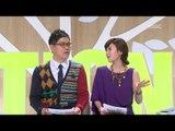 섹션TV 연예통신 - Section TV #06, 20130315