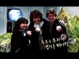 Section TV, Kim Jang-hoon #02, 김장훈 20131201