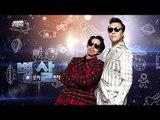 [무도가요제] 병살 - 사라질것들(Feat. 이소라, Beenzino), Jun Ha & Kim C - Will be Gone , 무한도전 20131102
