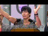The Radio Star, Though As Iron #11, 깡철이특집 20131002