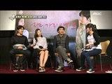 섹션TV 연예통신 - Section TV, Yoon Kye-sang #09, 윤계상 20130505