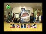 May I Sleep Over?, Lee Min-woo #03, 이민우 20081128