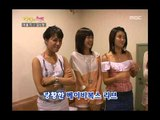 Happiness in \10,000, Lee Hong-gi vs Kim Shin-young(2) #14, 이홍기 vs 김신영(2) 20070915