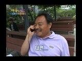 Happiness in \10,000, Kim Heung-Kook vs Kim Na-young(1), #09, 김흥국 vs 김나영(1), 20080612