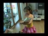 행복 주식회사 - Happiness in \10,000, Kim Heung-Kook vs Kim Na-young(1), #07, 김흥국 vs 김나영(1), 20080612