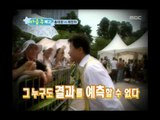 Happiness in \10,000, Lee Kwang-gi vs Lee Seung-shin(2), #14, 이광기 vs 이승신(2), 20080918