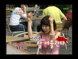 Happiness in \10,000, Kim Heung-Kook vs Kim Na-young(2), #05, 김흥국 vs 김나영(2), 20080619