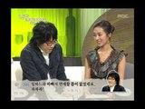 Jipijigi, Kim Jang-hoon, Lee Yun-seok, #06