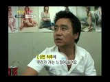 Happiness in \10,000, Lee Kwang-gi vs Lee Seung-shin(1), #15, 이광기 vs 이승신(1), 20080904